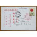 2005年----上海--�V中路-¥1 元_普通明信片_7788�W