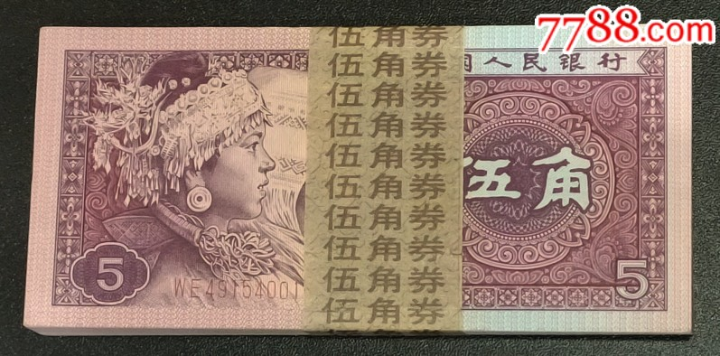 8005WE百连太阳红(au20885267)_