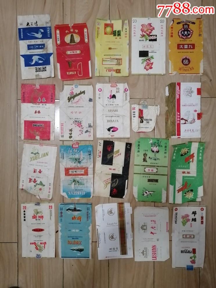 160枚不同烟标(au20887161)_