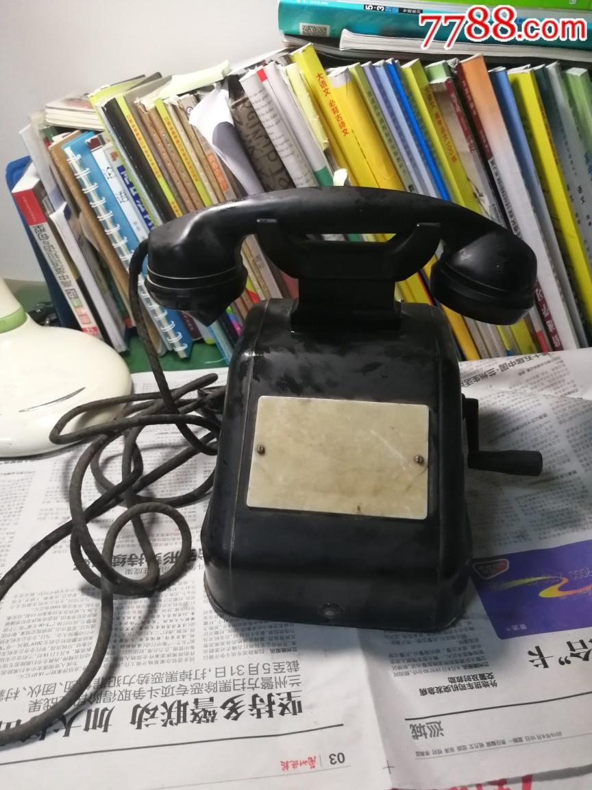 手摇电话机,品相好,拍后顺丰到付_价格290元_第1张_