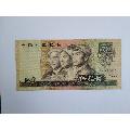 第四套人民币9050流通品相,3张(zc20910072)_7788收藏__收藏热线