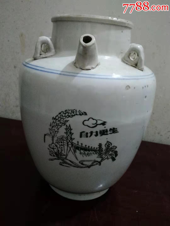 文革壶(au20910590)_