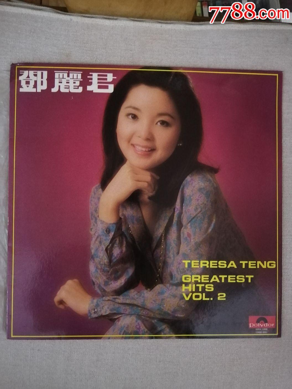 邓丽君专辑黑胶唱片(au20917204)_