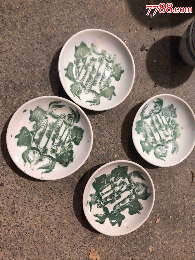 老瓷器,年年有鱼,四个一组,全品相!(au20919981)_