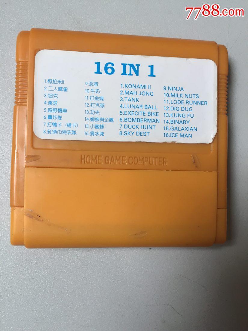 游戏卡(au20922958)_