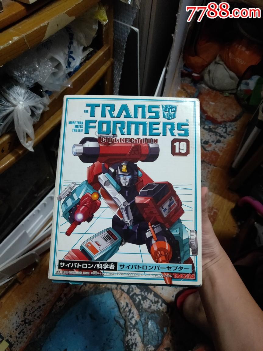 TransformersTakaraReIssue收藏者系列#19(au20925516)_