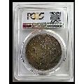 贵州汽车银币金盾pcgs评级盒子币(au20925571)_7788收藏__收藏热线