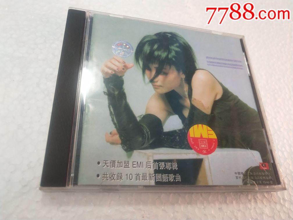 王菲97最新国语专辑(au20926010)_