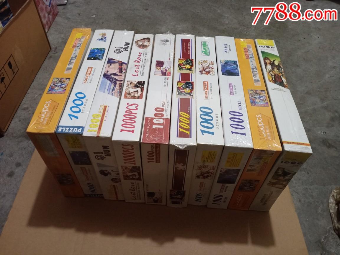 玩具一组10盒(au20927336)_
