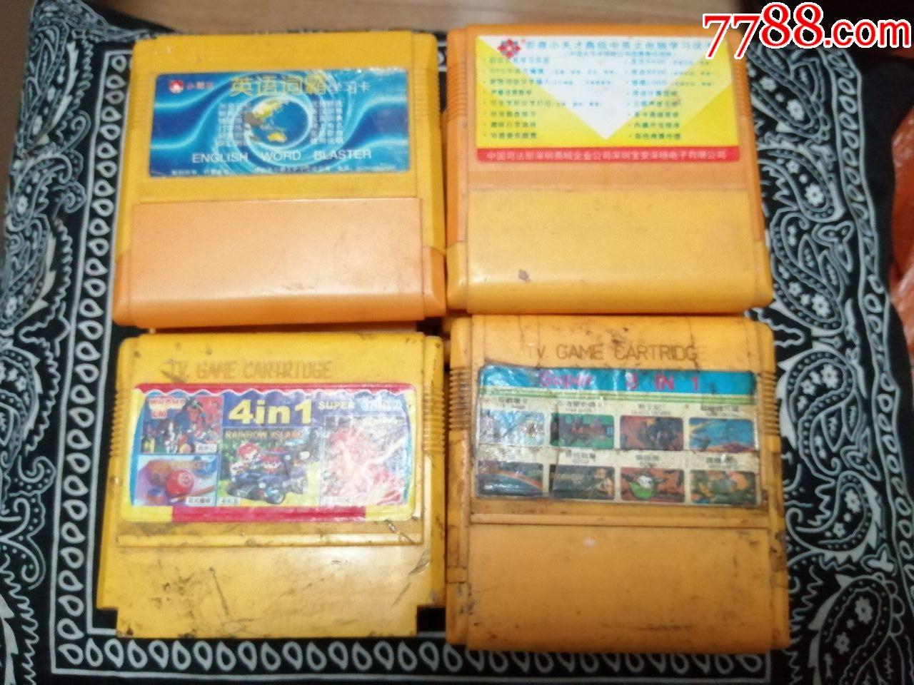 游戏机卡带12盘一起拍(au20928334)_