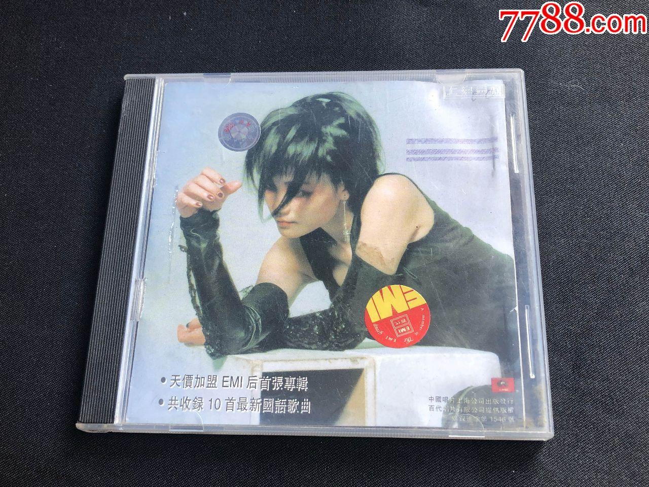 王菲、97最新国语专辑【IP码Y103】(au20930887)_