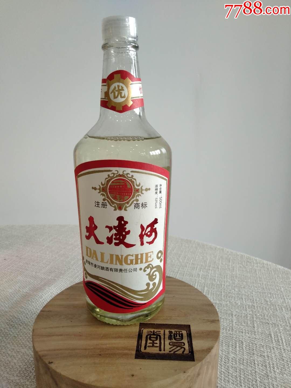 大凌河(au20933861)_