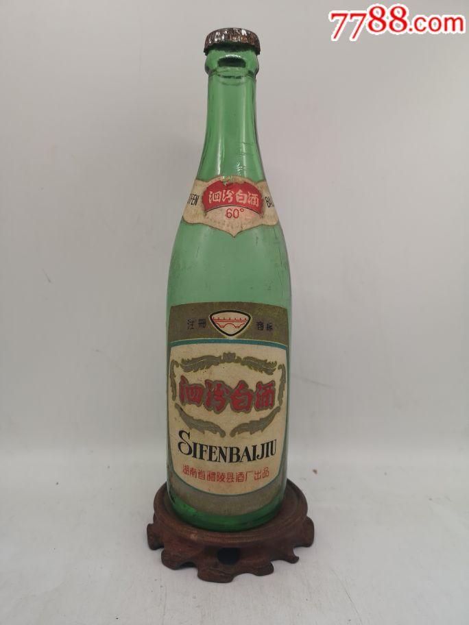 80年代60度泗汾白酒,压盖,稀有品种(au20934898)_