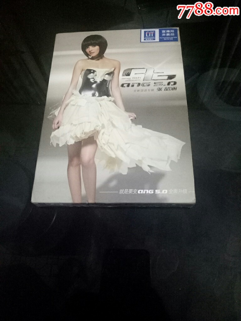 全新国语专辑(张韶涵)非卖品CD(软胶盒包装)(au20938614)_