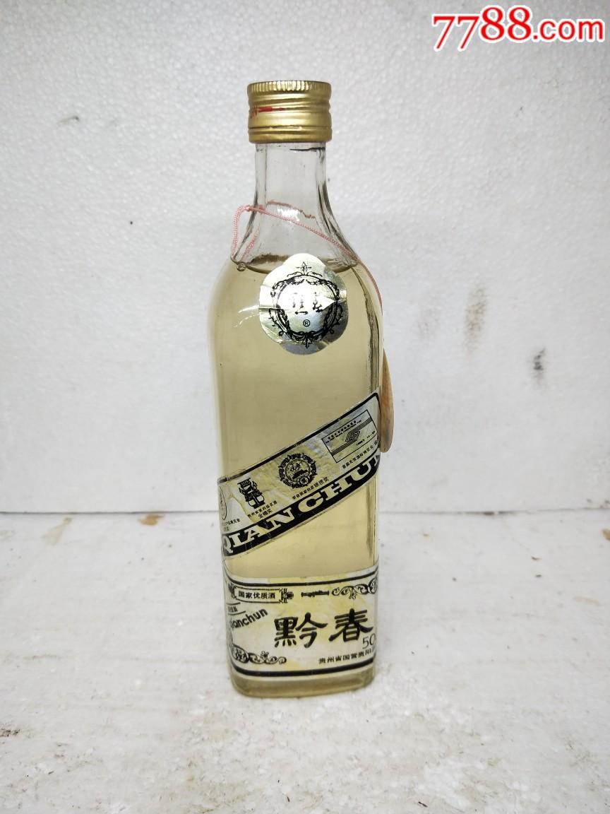 91年�F州�u香54度玻璃黔春(au20940067)_