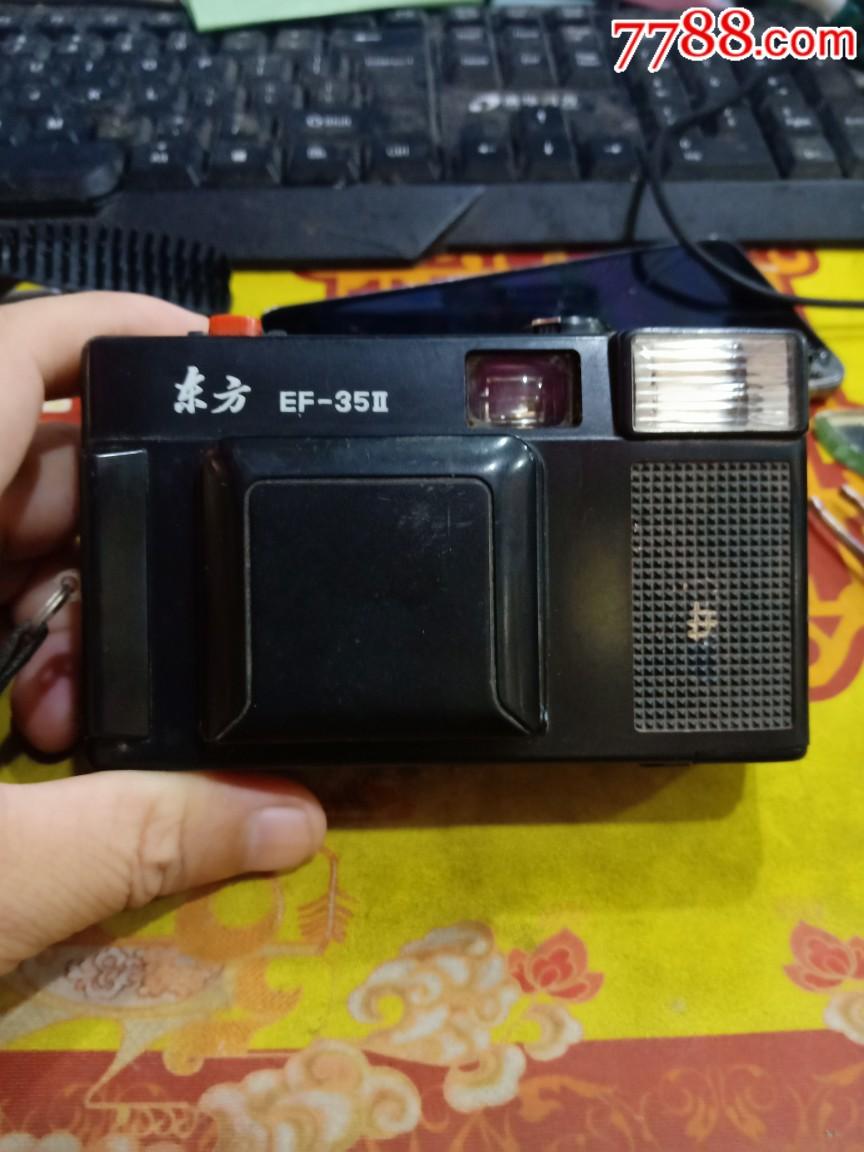 东方相机35(au20946832)_