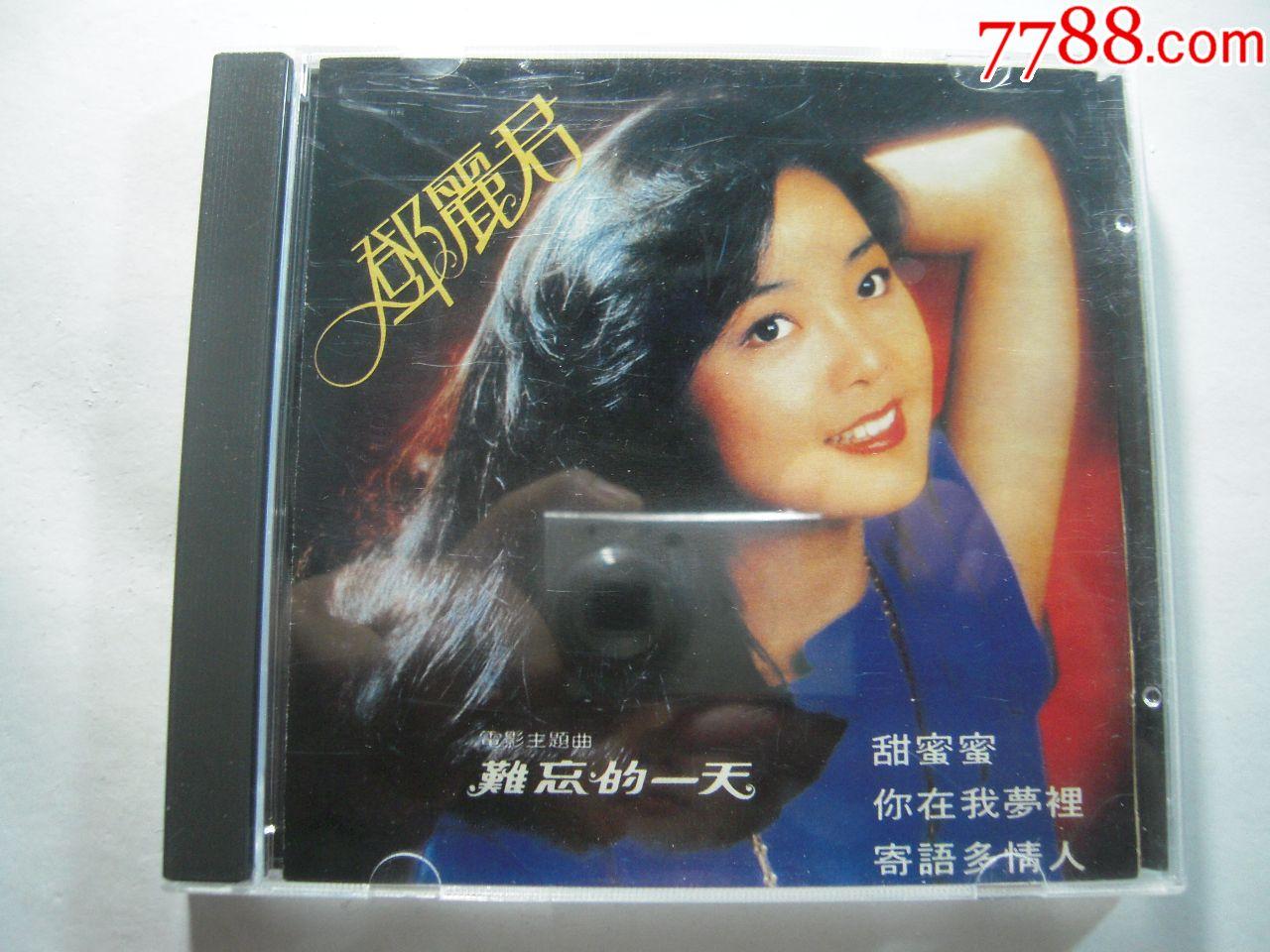 邓丽君《甜蜜蜜》CD(au20947020)_