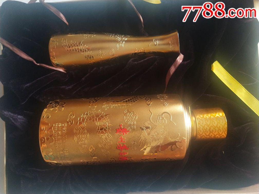贵宾茅台酒瓶一个(au20947952)_