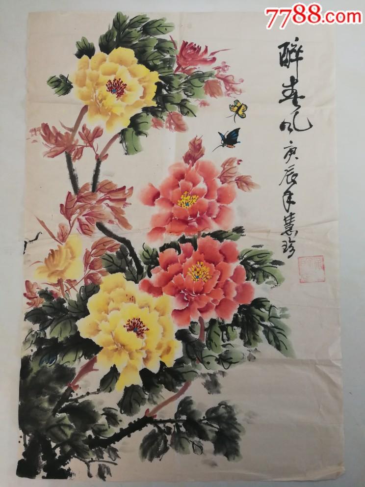 牡丹�D尺寸46×70(au20948489)_