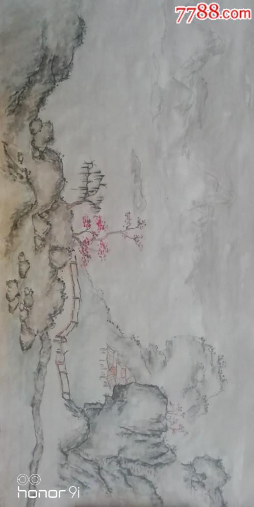仿唐王�S(68*33Cm)(zc20950846)_