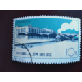 邮票(au20952407)_7788旧货商城__七七八八商品交易平台(7788.com)