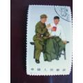 邮票(au20952418)_7788旧货商城__七七八八商品交易平台(7788.com)