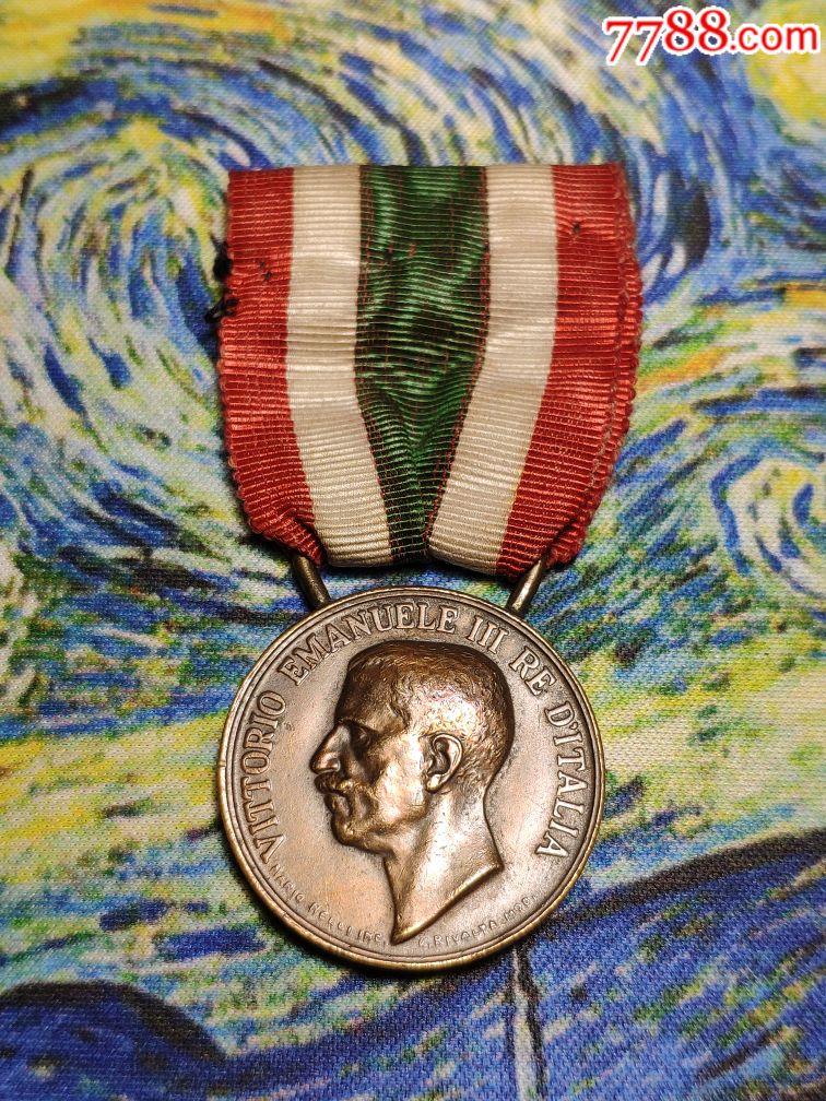1918年意大利统一战争胜利70年勋章(au20955978)_
