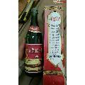 80年代年生产的参茸大#骨酒!(zc20956029)_7788收藏__收藏热线