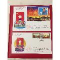 1997-10《香港回归祖国》纪念邮票总公司首日封,实寄首日封,(au20956570)_7788收藏__收藏热线