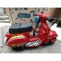 怀旧老玩具,九五新原包装红色豪华儿童一摩托车(au20956582)_7788收藏__收藏热线