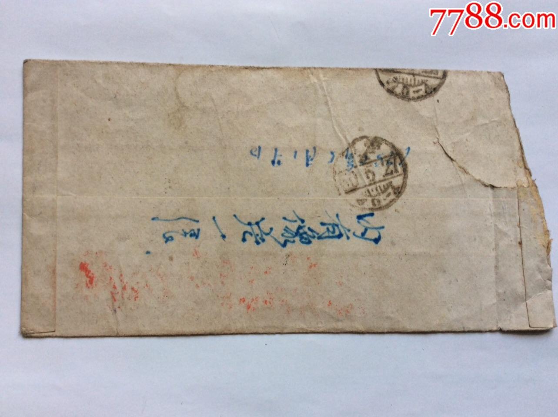軍郵免費封_價格3245元_第2張_