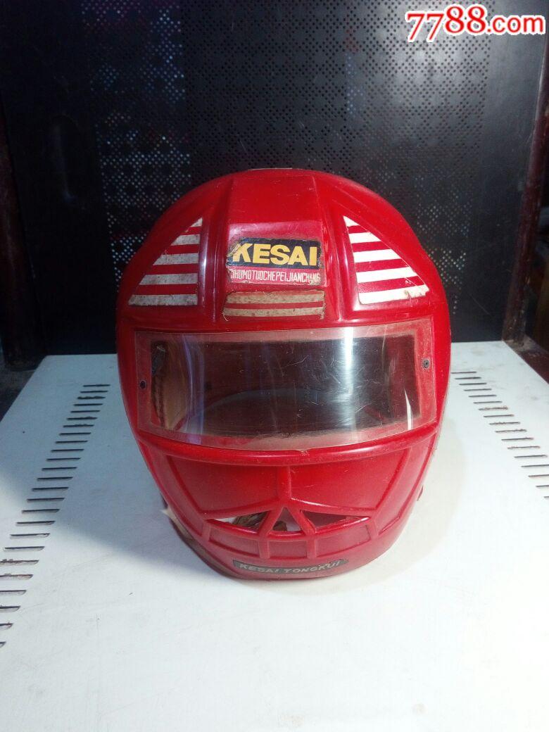 克赛头盔(au20966102)_