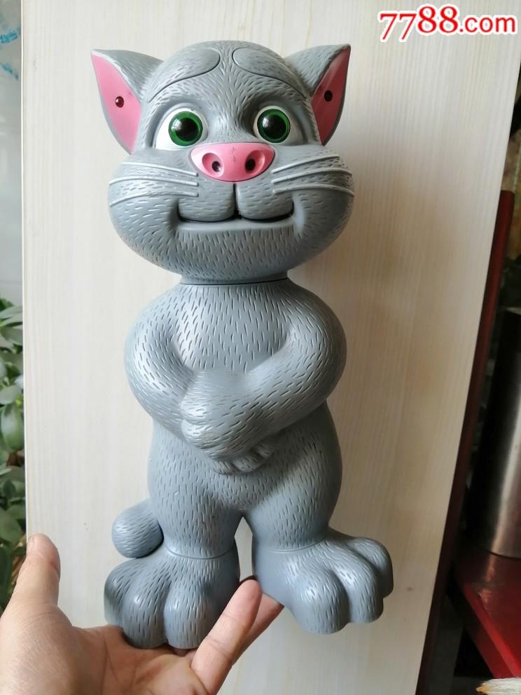 玩具猫(au20966515)_