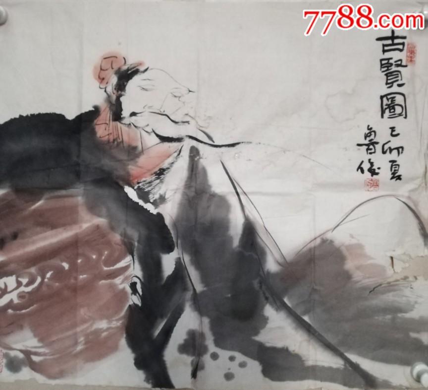 谁会修复啊,一副中美协名家于鲁峻老师作品,尺寸62/44,欢迎捡漏(au20967694)_