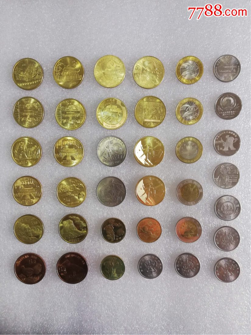 37枚纪念币-大部分?#21830;?#23569;量散币(au20973431)_