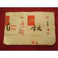 早期金鹿香烟烟标--中国上海卷?#22363;?au20981478)_7788收藏__收藏热线