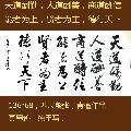 山�|名家青檀老��手�L��法�M幅(zc21018582)_7788收藏__收藏�峋�