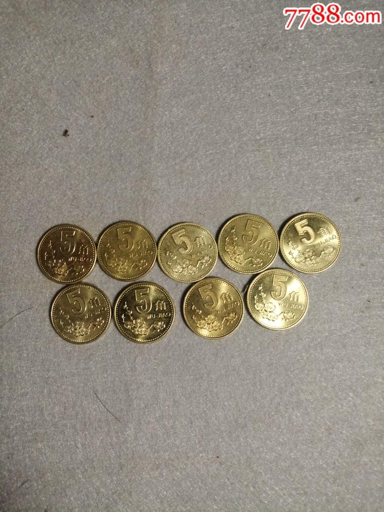 9个梅花币(au21081811)_