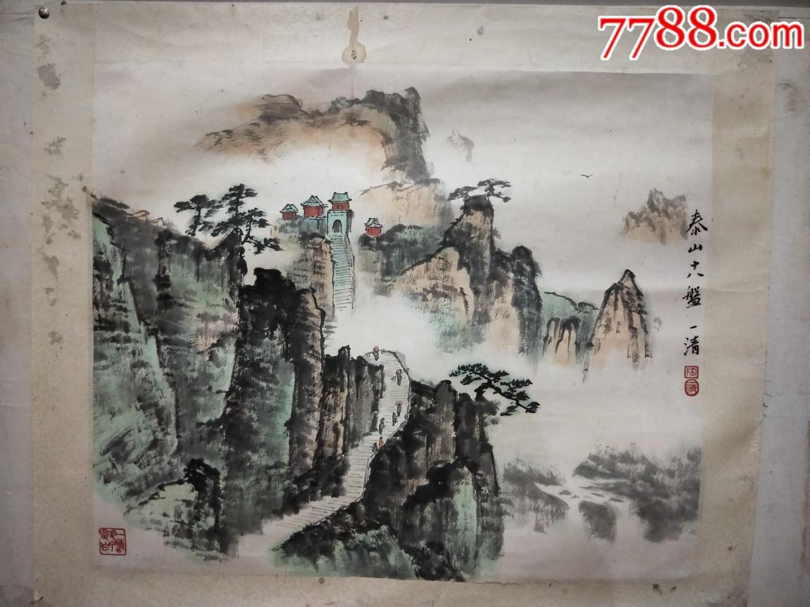 陶一清山水49x59厘米(au21095640)_