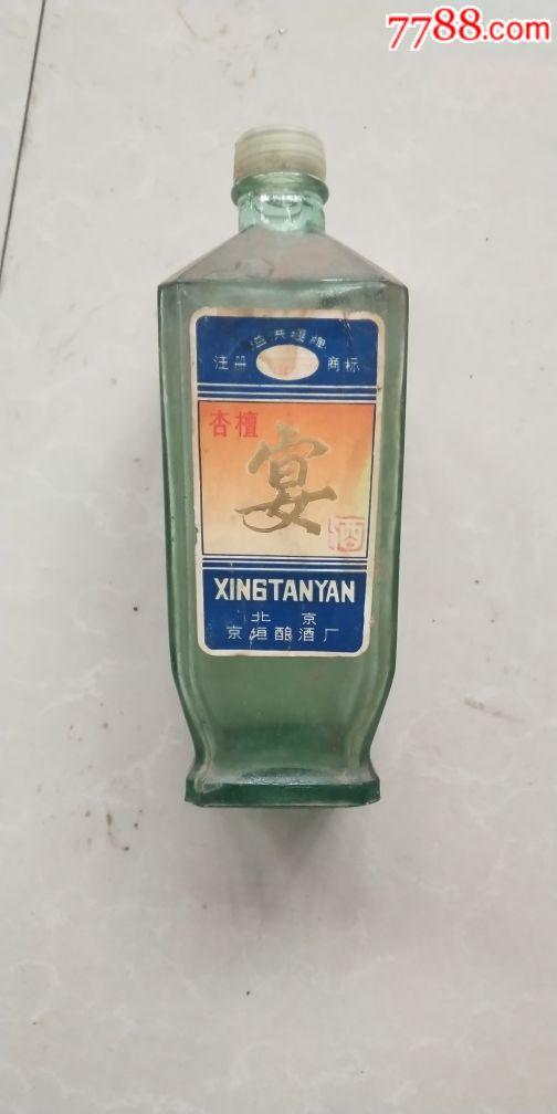 杏檀宴酒瓶(au21096956)_