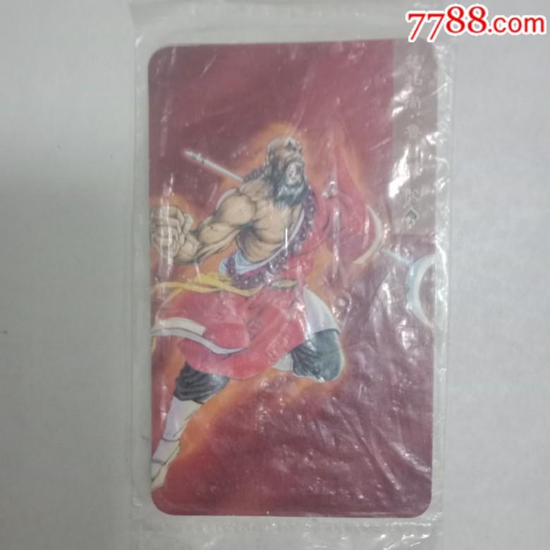 花和尚――�智深食品卡(au21099553)_