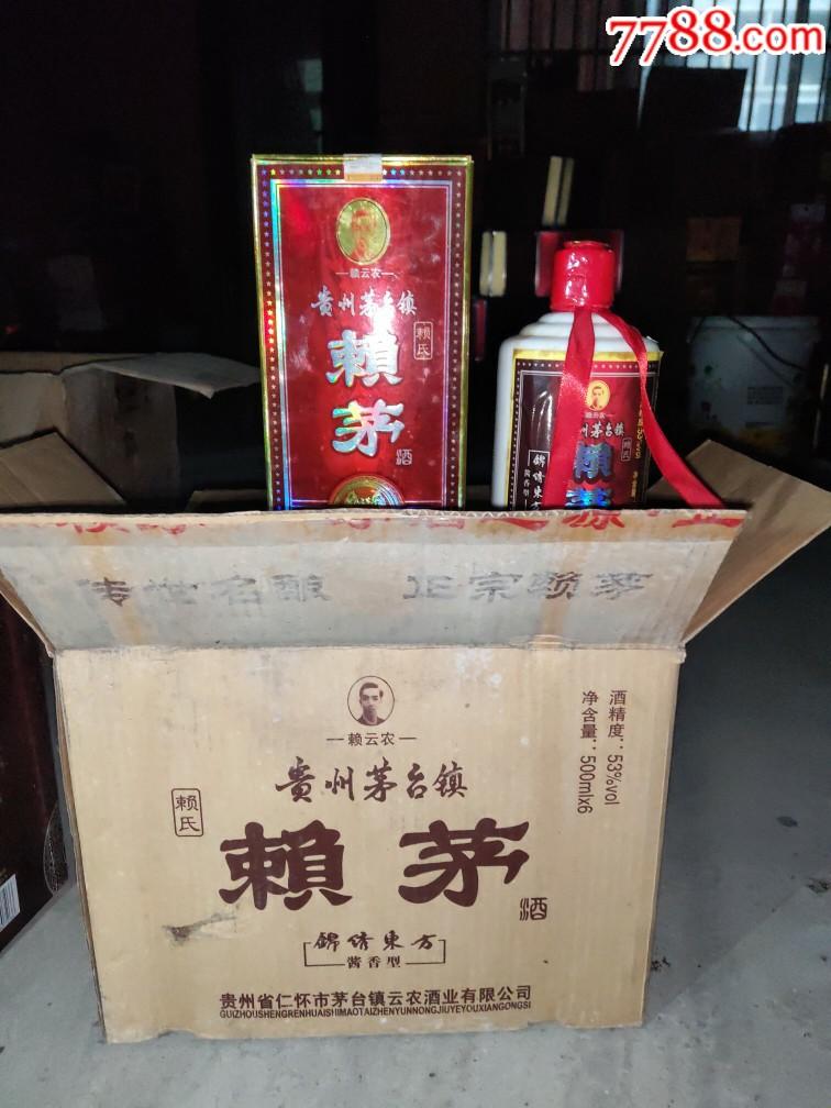 2011年�a53度精品�茅一箱,整箱6瓶(au21101835)_