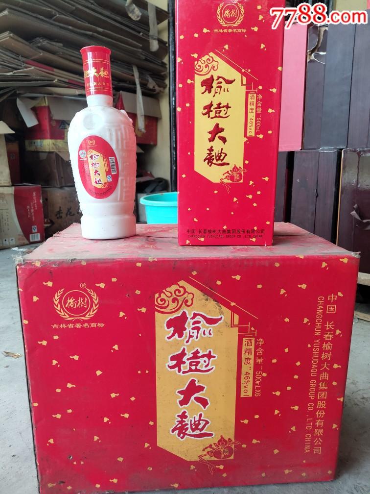 2007年�a46度榆�浯笄�一箱,整箱6瓶(au21102179)_
