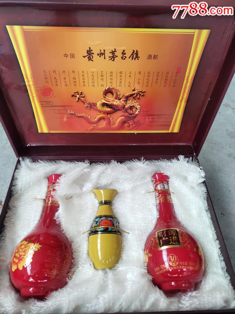 �Y品盒2瓶�b高度酒(au21102255)_