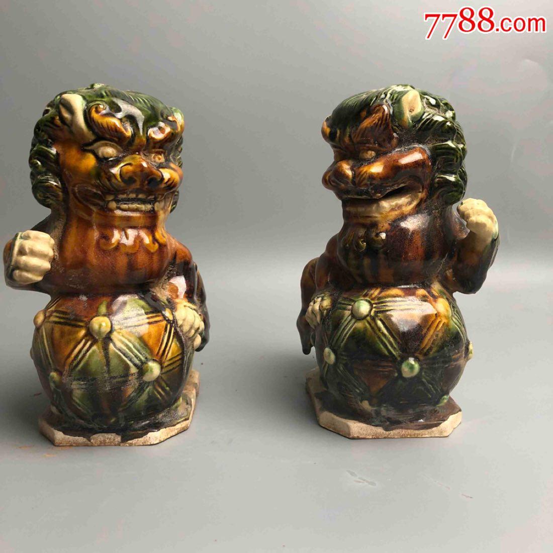 三彩狮子(zc21106143)_
