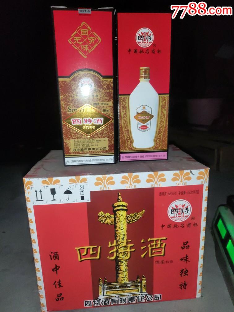 2013年产52度华表四特一箱,整箱6瓶(au21106722)_