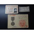 抗美援朝1950年中国人民解放军臂章和证书及回国工作退休证-¥236 元_袖章/臂章_7788网