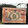 瑞昌�y�I5元
