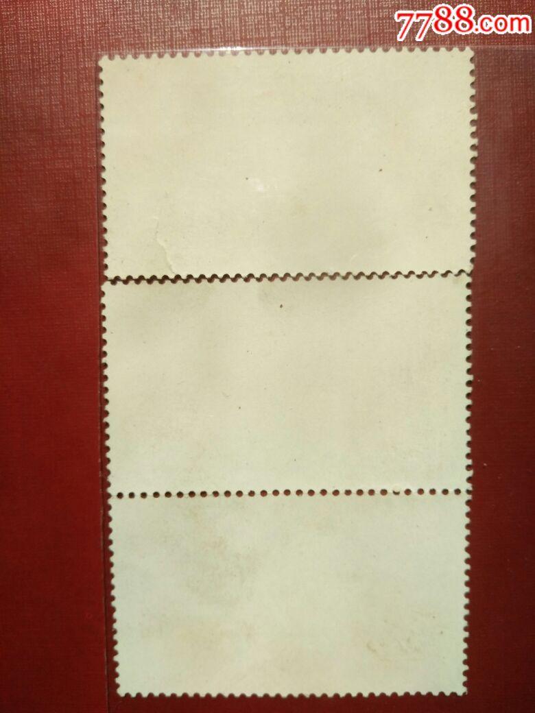 纪106建国邮票有一张折开,两张连_价格2380元_第5张_