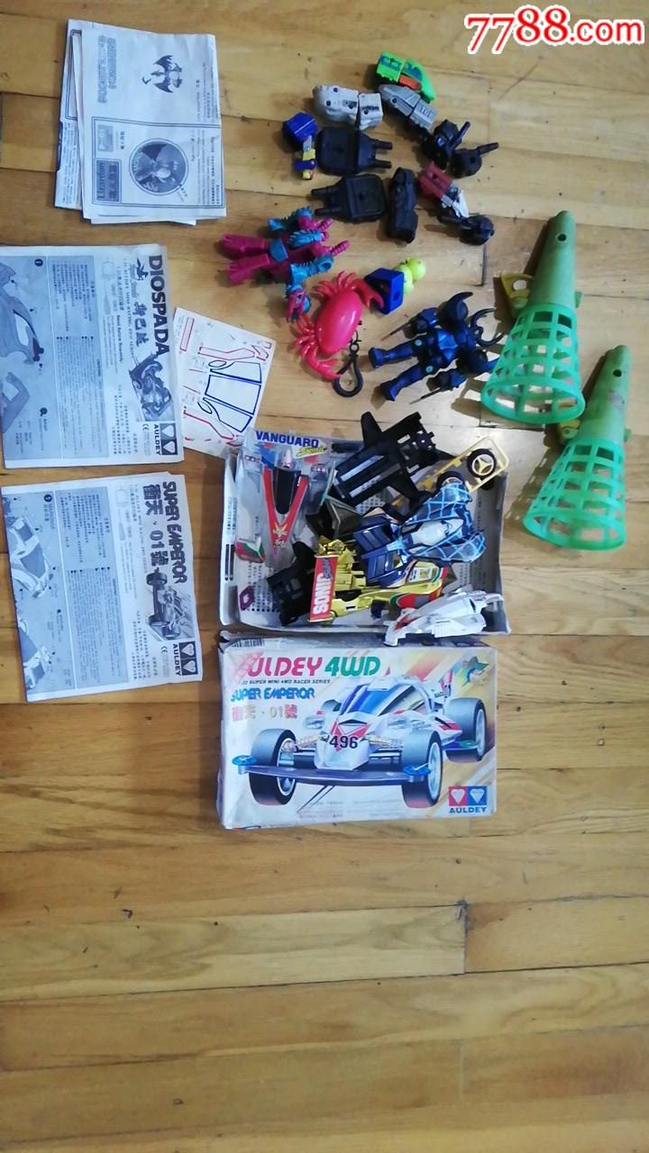 一堆老玩具(au21147688)_